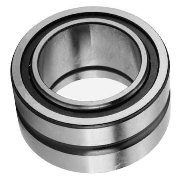 INA NKXR15-Z complex bearings